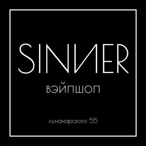 SINNER - Vape Dealer