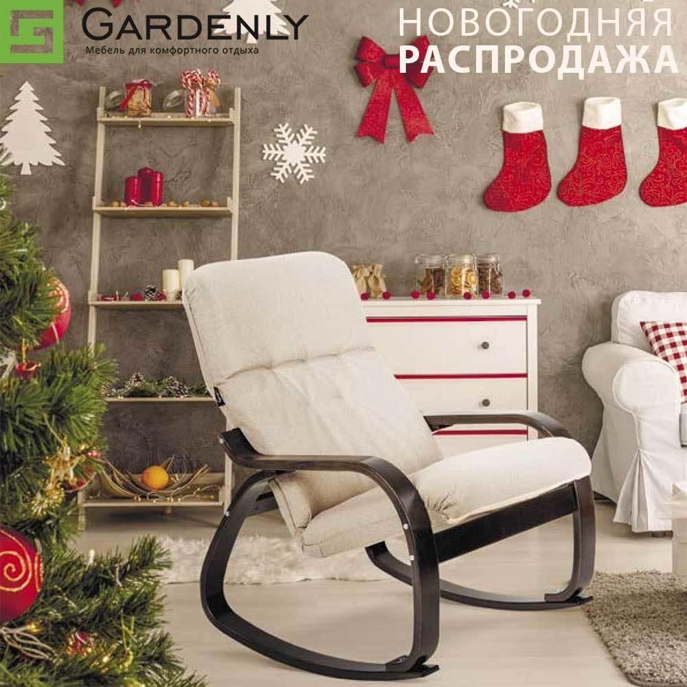 Новогодняя распродажа дачной мебели!