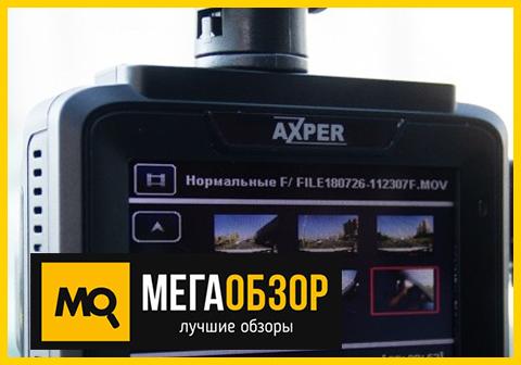 Обзор комбо-видеорегистратора AXPER Combo Patch