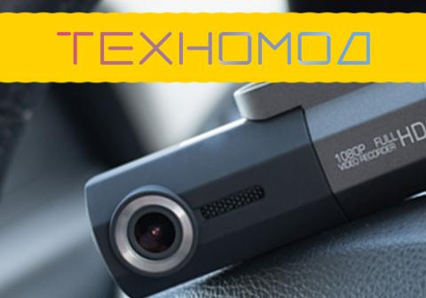 Обзор миниатюрного автомобильного видеорегистратора Axper Bullet с матрицей Sony
