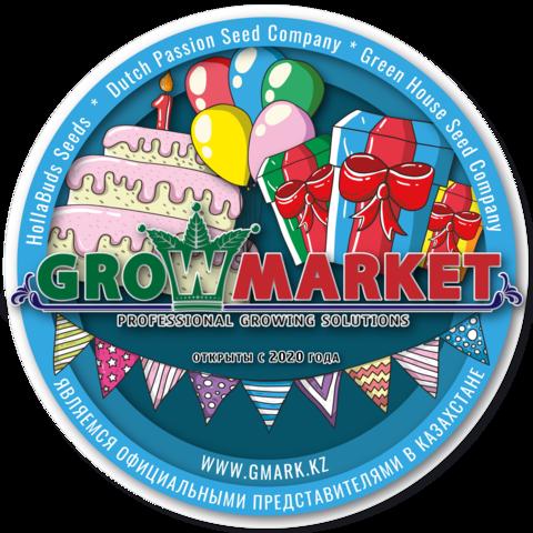 С Днем Рождения GrowMarket!!!