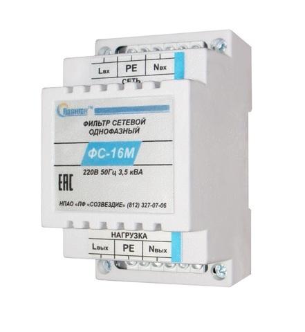 Сетевой фильтр помехоподавляющий ФС-16М