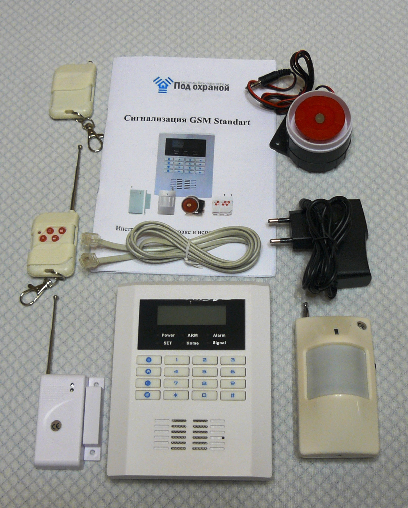 Сигнализация GSM Standart