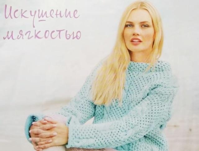 Пуловер с узором из «сот» с «косами»
