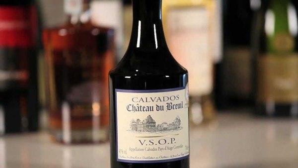Chateau du Breuil Calvados V.S.O.P. получил серебряную медаль в Париже