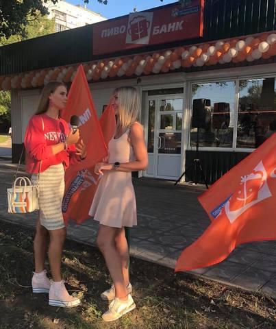 Открытие магазина ПивоБанк на Салтовском шоссе
