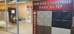 Открытие точки продаж в Москве