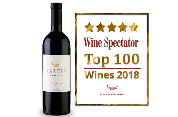 Yarden Cabernet Sauvignon 2014 в TOP 100 Wine Spectator