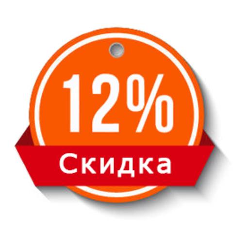 Скидка 12 % на ВСЕ кроватки
