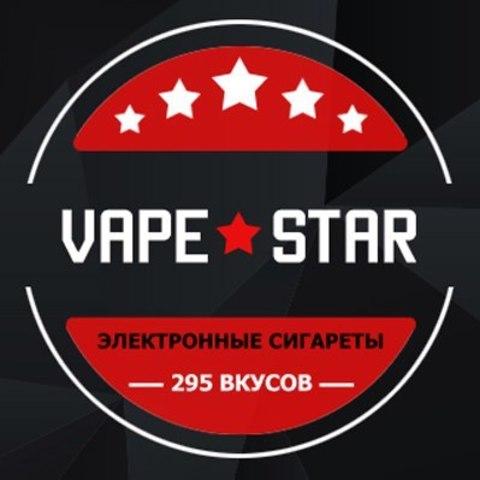 VAPE-STAR , Шахты
