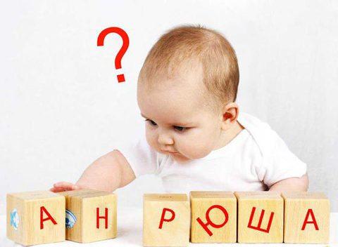 Как легко и просто научить ребенка буквам.