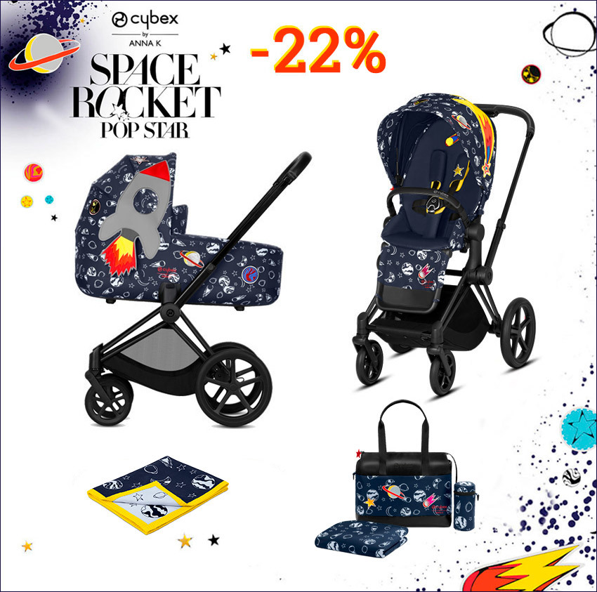 Cybex Priam III Fashion Edition Space Rocket by Anna K со скидкой 22%