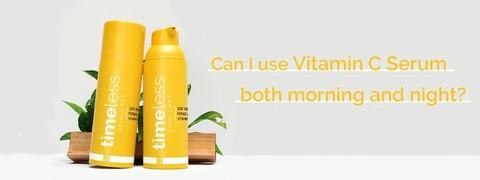 Могу ли я использовать сыворотку с Витамином С утром и вечером?