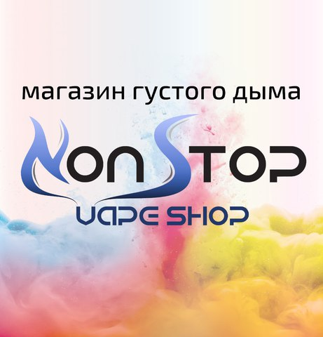 NonStop | vape shop | г. Соликамск