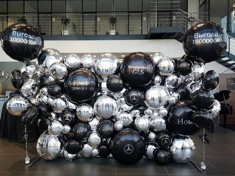 Макеты для фотозоны из воздушных шаров от компании «Мастерская праздника»