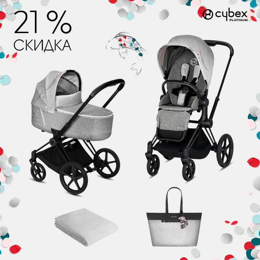 Cybex Priam III Fashion Edition Koi Crystallized со скидкой 21%