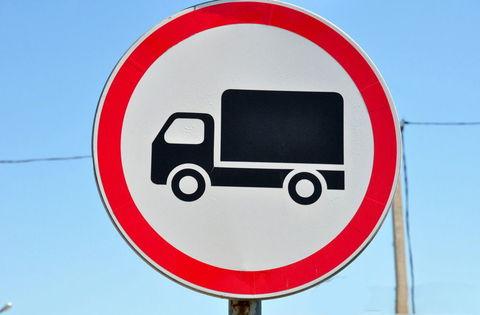 Как «и рыбку съесть, и на мель не сесть»? Или какой грузовой авто выбрать для въезда в центр Москвы