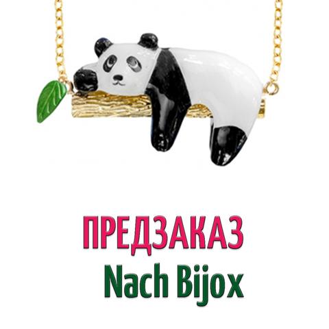 Предзаказ Nach bijoux (февраль 2017)