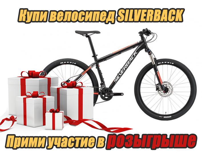 Выиграй немецкий велосипед!