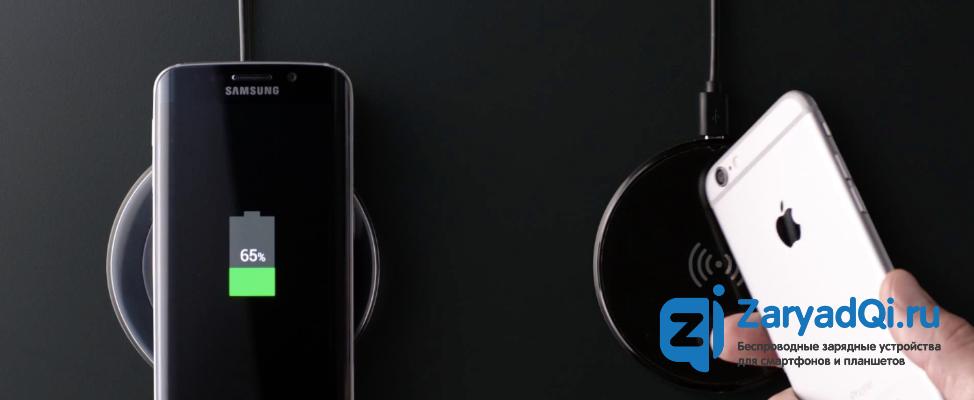 Беспроводная зарядка в iPhone 8: облегчит ли Apple жизнь владельцам смартфонов?