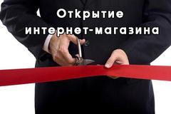 Скоро открытие оптовой площадки !
