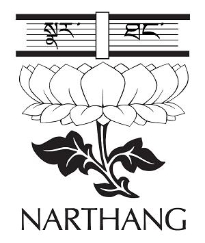 Где купить книги издательства «Нартанг»?