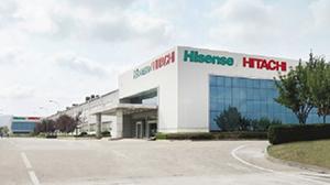 Hisense и Hitachi реконструируют завод близ Циндао