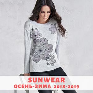 Новинки Sunwear осень-зима 2018/2019