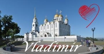 Открыто представительство во Владимире
