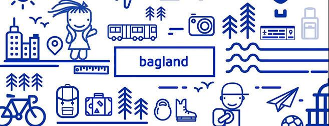 Bagland. Найди возможность