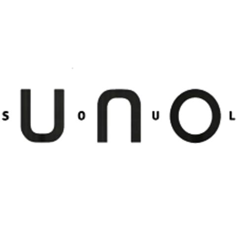 Что такое UNO ?