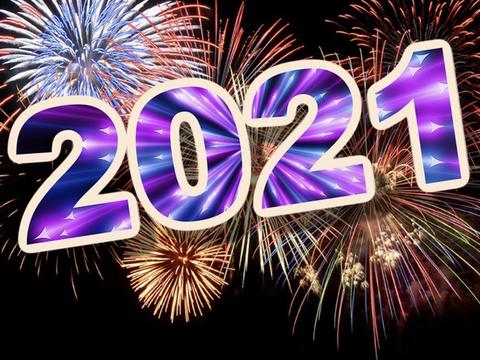 График работы на Новогодние праздники в 2021 г!