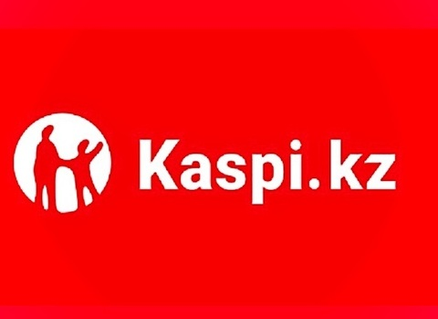 Мы есть в KASPI Магазине: Swiss Time Shop