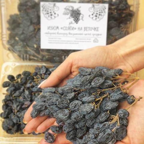 Сушёный виноград из Таджикистана