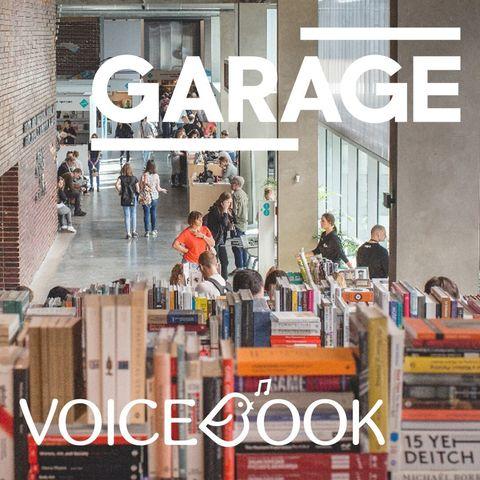 Книги VoiceBook – в магазине «Гараж»