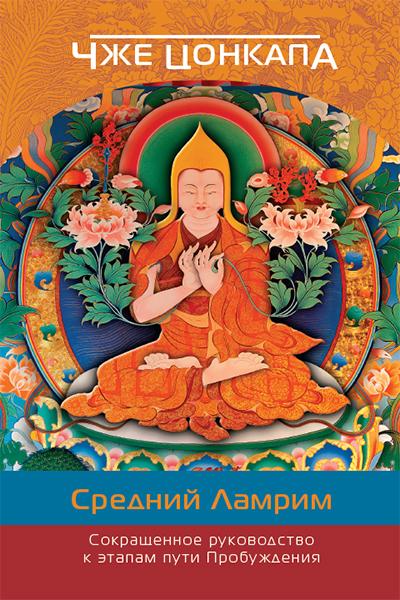 В магазине пополнились запасы книг фонда Сохраним Тибет