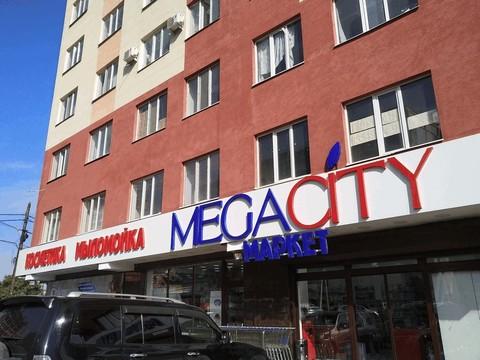 Новый партнерский магазин