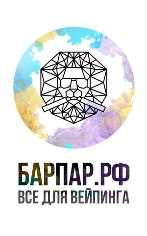 БАРПАР.РФ, г. Пермь