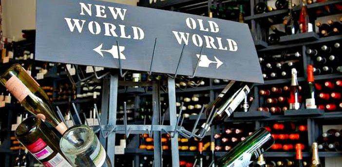 Винный Израиль - Новый или Старый Свет?