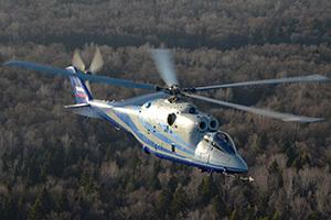 Выбрана модель одноосного вертолета