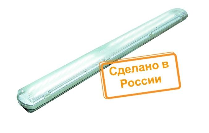 Новинка на складе! Светодиодные светильники серии LED 1200