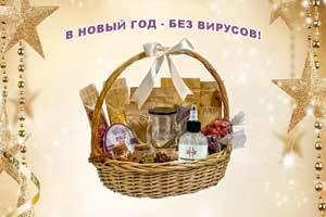 АНТИСЕПТИК В ПОДАРОК!