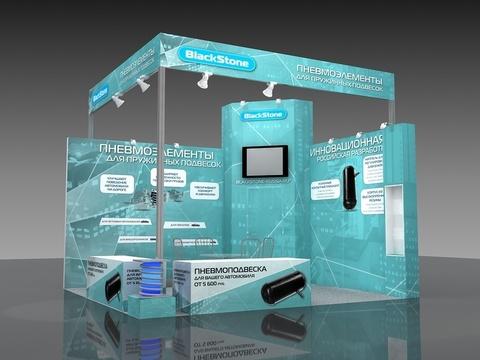 Компания BlackStone участвует в выставке в Новосибирске!