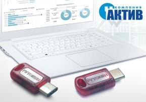 Вышел новый Рутокен ЭЦП 2.0 с разъемом USB Type-C