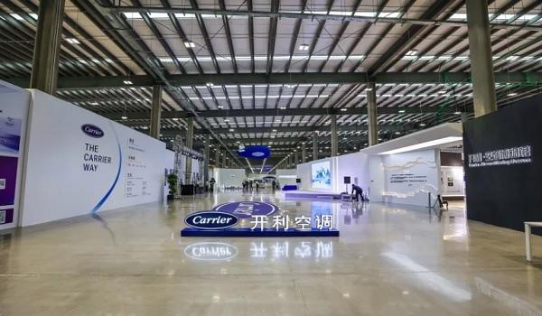 Carrier открыла в Китае музей HVAC