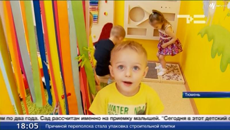 Открытие нового детского сада №134
