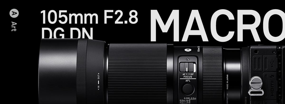 SIGMA 105mm F2.8 DG DN MACRO ART был представлен