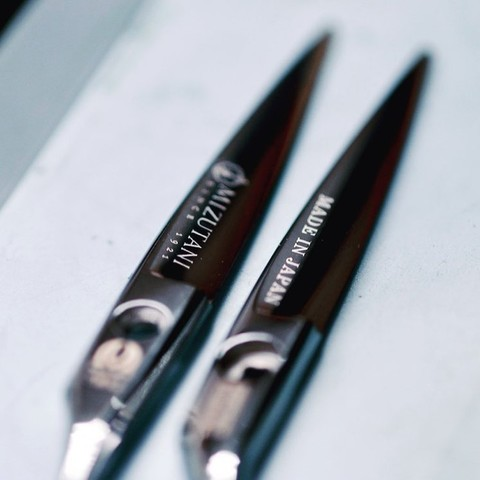 Серия ножниц MIZUTANI STELLITE