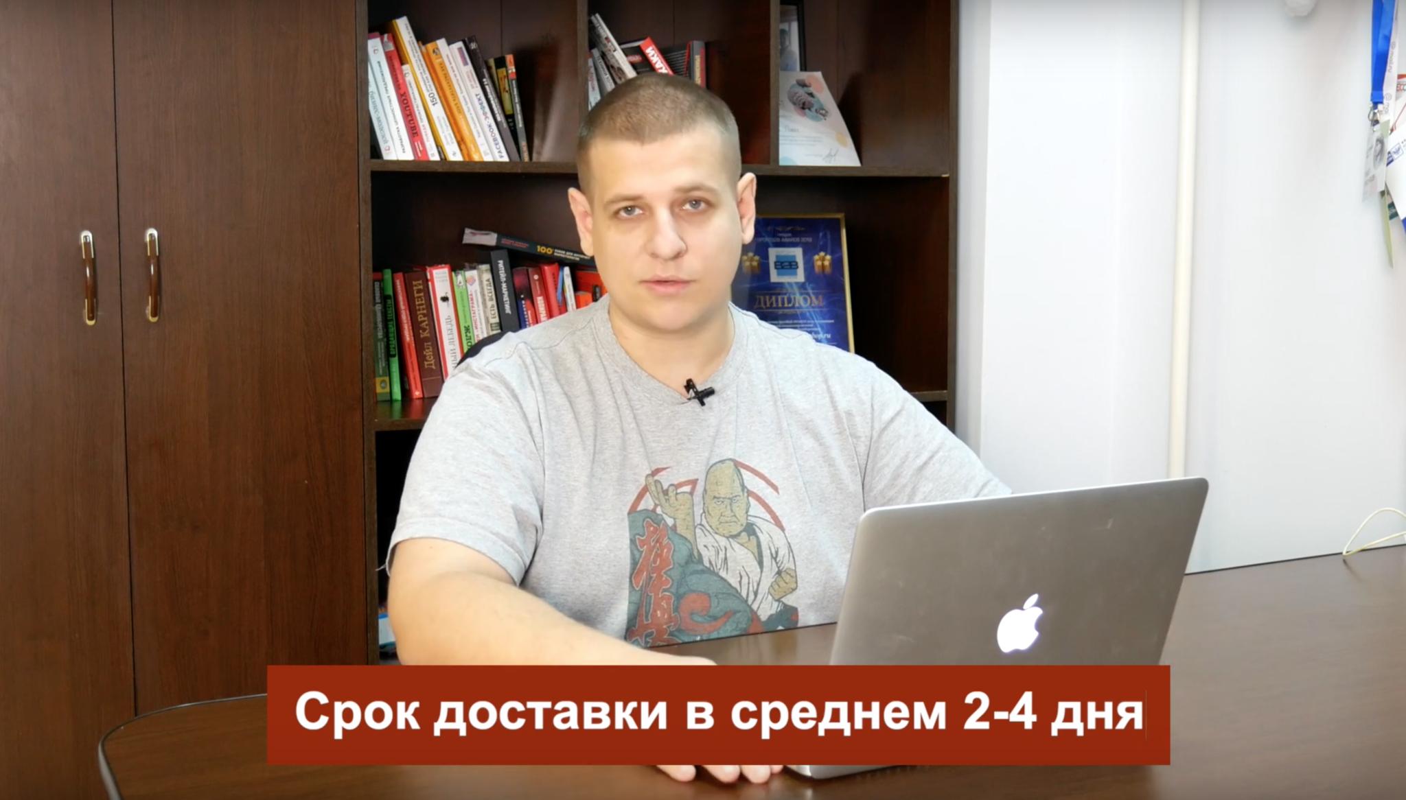 Ответы на часто задаваемые вопросы! Товары для единоборств KulakShop.ru