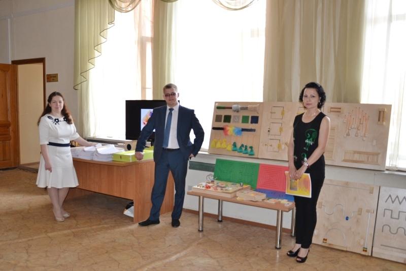 Презентация продукции